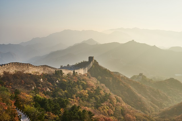 čínská zeď.jpg